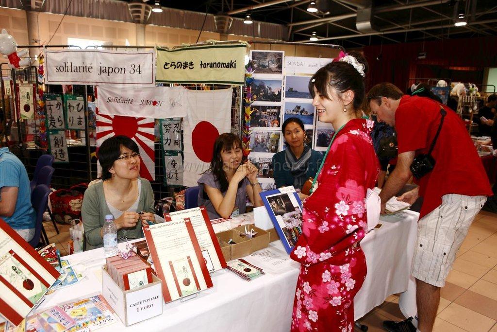 Japan-Sun-20110522-023-CPR.jpg